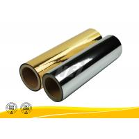 Wholesale High Performance Gold Silver Polyester Film Multiple Extrusion Processing from china suppliers