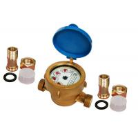 Quality Wet-Dial Single Jet Water Meter , ISO 4064 Class B Home Water Meter for sale