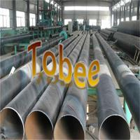 Wholesale API 5L Sprial Steel Pipe For Fluid Transportation from china suppliers