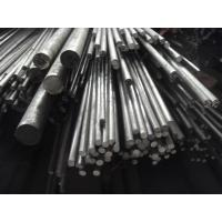 Wholesale GB DIN polished  stainless steel bar 201 304 304L 310S 316l cold drawn finished from china suppliers