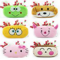 Wholesale Stationery Animal Plush Pencil Case Animal Zipper Pencil Pouch For Promotion Gifts from china suppliers