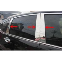 Wholesale Polished Car Window Sun Visors Stainless steel For HONDA CR-V 2012 from china suppliers
