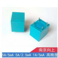 Wholesale DL-CT21C  micro current transformer    5A/5mA 5A/2.5mA 1A/5mA    accurancy   0.2 0.1 class from china suppliers