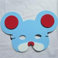 Wholesale Halloween Christmas Children Cartoon EVA Forest Animal Mouse Mask from china suppliers