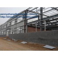 Wholesale Galvanized Steel Frame and EPS Sandwich Panel Steel Structure Warehouse/Workshop from china suppliers