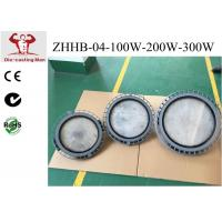 Wholesale 100 - 300W LED High Bay lights Fixtures Aluminium IP66 for industrial Area NEW item from china suppliers