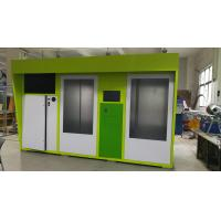 Quality Parcel Send / Collect Smart Vending Machine , All In One Service Kiosk For Mobile Phone Charge for sale