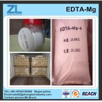 Wholesale edta magnesium disodium salt hydrate from china suppliers