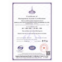 Dongguang County Bai tong Plastic Products Co.,Ltd. Certifications