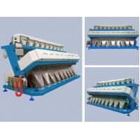Buy cheap multi grains color sorter machine, coffee bean color sorter machine from wholesalers