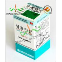 Wholesale Insulated Medicine Bottle Packaging Boxes , 250G Cardboard Storage Boxes from china suppliers