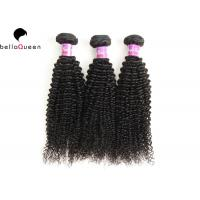 Wholesale Curly Wave Natutral Black Grade 7A  Virgin Hair Brazilain Human Hair Extension from china suppliers
