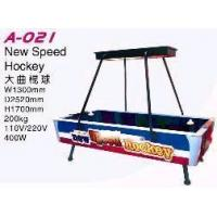 Wholesale New Speed Hockey from china suppliers