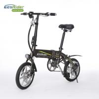 Wholesale 14 Inch Mini Easy Fold 2 Wheel Electric Bike With Aluminum Alloy Removeable Lithium Battery from china suppliers