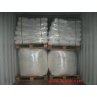 Wholesale White Powder Cas No 60-00-4 Ethylenediamine Tetraacetic Acid Used As Chelating Agent from china suppliers