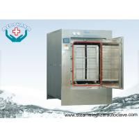 Wholesale Automatic Hinge Door Medical Waste Autoclave Steam Sterilizer With Touch Screen PLC System from china suppliers