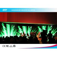 Wholesale Indoor Soft RGB DJ Led Curtain Display With Aluminum Panel , 1/4 Scan from china suppliers