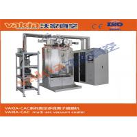 Buy cheap Decorative Screw Plating PVD Coating Machine Black Film Coating Equipment from wholesalers