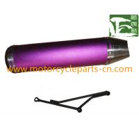 Wholesale JOG 50 Scooter Muffler Scooter Spare Parts / exhaust pipe silencer customized from china suppliers