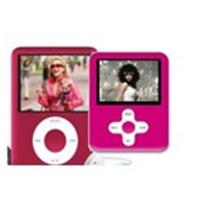Wholesale MP4 players importers from china suppliers