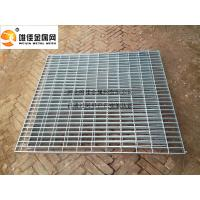 Wholesale Steel frame lattice from china suppliers