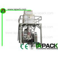 Wholesale 0.6MPa 4.5KW Rice Bag Packing Machines Automatic PLC Servo System from china suppliers