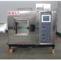 Buy cheap STH-80A benchtop environmental chamber from wholesalers
