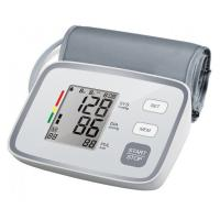 Wholesale U80E Upper Arm Blood Pressure Monitor With Bluetooth Transmission from china suppliers
