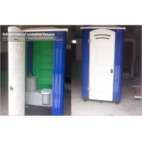 Wholesale Yellow Blue Green Molding Portable Plastic Toilet with LLDPE Material , Disassembled from china suppliers