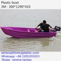 Wholesale New boat products Rotational Molded 3M length palstic fish boat for fishing farm and entertainment fishing rowing boats from china suppliers
