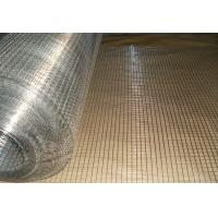 Wholesale industrial SS galvanized steel welded wire mesh fencing panels 100mmx100mm from china suppliers