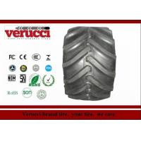Wholesale 15/70-18 Trailer Agricultural Tires 300Kpa 3115Kg Eg06C R1 Pattern from china suppliers