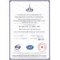 Xinxiang Hundred Percent Electrical and Mechanical Co.,Ltd Certifications