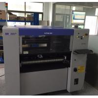 M2 Smt Pcb Pick And Place Machine , Smt Chip Mounter With Auto Width Adjustment