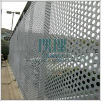 Wholesale Anping professional factory export Perforated metal for security compound, security fence from china suppliers