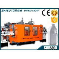 Wholesale 500ml / 1 Liter Plastic Milk Poly Bottle Blow Molding Machine SRB80D-3 720BPH from china suppliers