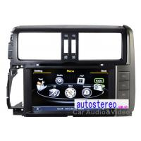 Wholesale Car Stereo for Toyota Land Cruiser Prado 150 Series GPS Navigation AutoRadio DVD from china suppliers