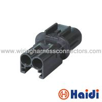 Wholesale KUM Multi Pin Sealed Automotive Wiring Harness Connectors Male PB041-02020 from china suppliers