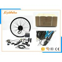 Wholesale High Power Electric Bike Kit  Front Wheel For DIY Your Own Bike from china suppliers