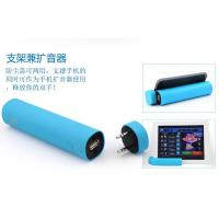 Wholesale New Portable Wireless Bluetooth Speaker with 3500mah Power Bank for Mobile Phone and Digital Device from china suppliers