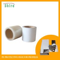 Wholesale Anti Scratch PVC Protective Film Waterproof For Aluminum Extrusion Profile from china suppliers