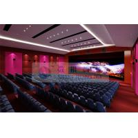 Wholesale 5.1 / 7.1 Sound system 4d movie theater , High definition Cinema Film with large flat screen from china suppliers