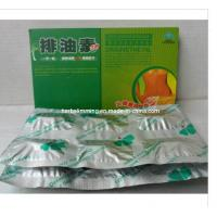 Wholesale Popular Paiyousu Drains Theoil Weight Loss Capsule Rapidly Slimming Pills herbal extract slimming capsules from china suppliers
