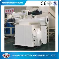 Wholesale Large capacity poultry feed pellet machine CE approved fish feed pellet mill from china suppliers