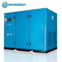 Buy cheap Small Double Stage Air Compressor , Portable 15 Hp Screw Air Compressor from wholesalers