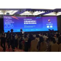 Wholesale Energy Saving Rental LED Displays , Ultra Thin P4 LED Advertising Board 2000nit from china suppliers