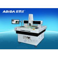 Wholesale Electronic Non Contact Optical Coordinate Measuring Machine / Equipment ISO from china suppliers