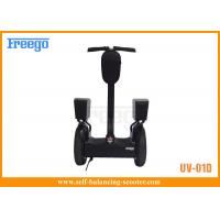 Wholesale Cargo Mobility Self Balancing Scooters from china suppliers
