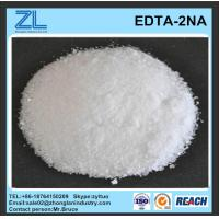 Wholesale disodium edetate from china suppliers