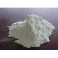 Wholesale Raw Materials Cinnamoyl chloride COA:102-92-1 as organic synthesis intermediates from china suppliers